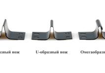 Прививочные ножи для прививочного секатора