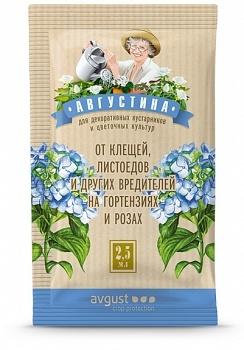 Августина №10 от клещей, щитовок и различных гусениц