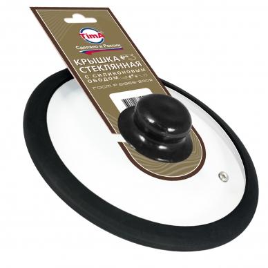 Стеклянная крышка с силиконовым черным ободом 24 см