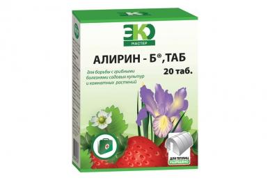 препарат алирин б инструкция по применению - фото 3
