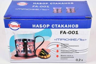 """Набор из 2-х стаканов """"Трюфель"""" 200 мл, TimA, упаковка"""