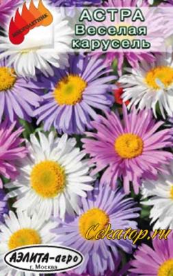"""Семена цветов  - Астра """"Веселая карусель"""""""