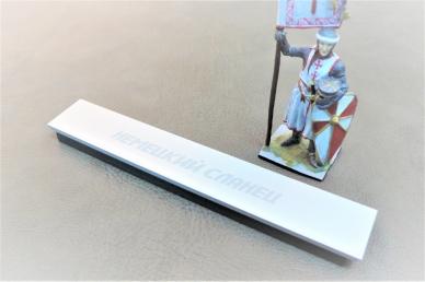 Брусок шириной 25 мм для станков Apex (Немецкий Сланец) Gritalon