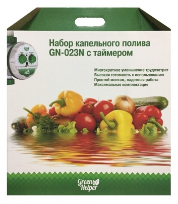 Набор капельного полива Green Helper GN-023N