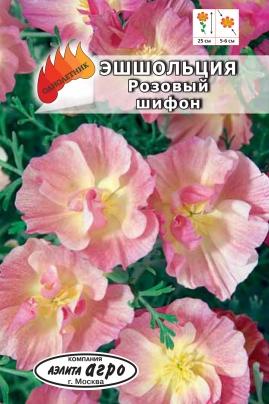 Эшшольция Розовый шифон