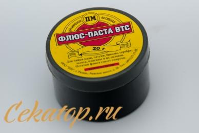 Флюс-паста ВТС (20 грамм) ПМ, Россия