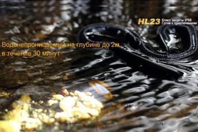 Фонарь налобный HL23 Fenix