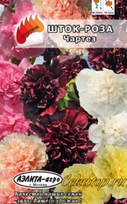 Семена Шток-розы Чартез