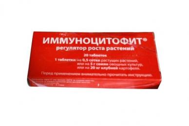 Препарат Иммуноцитофит