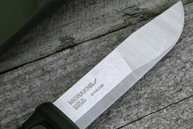 Клинок ножа Kansbol