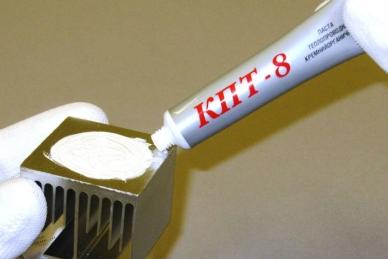 Теплопроводная паста КПТ-8 (17 грамм)