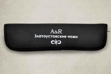 "Футляр для мачете ""Ицыл"" (орех) АиР (Златоуст)"