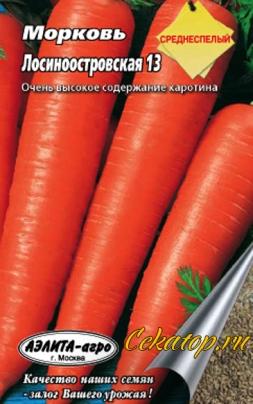 """Морковь """"Лосиноостровская"""" семена"""