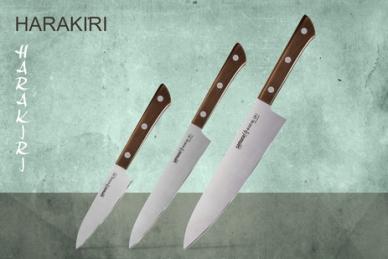 "Набор из 3 кухонных стальных ножей ""Samura Harakiri"" SHR-0220WO"