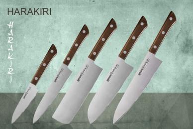 """Набор из 5 кухонных ножей """"Samura Harakiri"""" SHR-0250WO"""