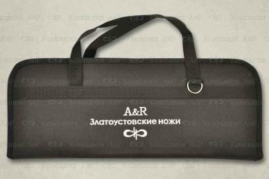 """Набор """"Шашлычный-2"""" (95Х18, кожа) АиР"""