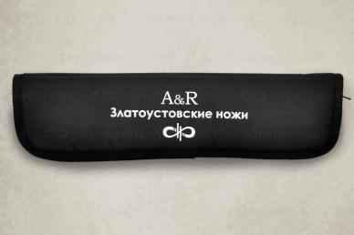 """Нож """"Барибал"""" 95Х18 (орех) АиР (Златоуст), кейс"""
