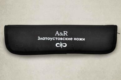 "Нож ""Белуга"" 95Х18 (орех) АиР (Златоуст), кейс"