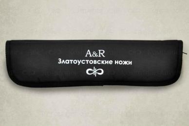 "Нож ""Бурятский большой"" 95Х18 (береста) АиР (Златоуст), кейс"
