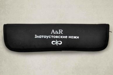 "Нож ""Бурятский малый"" 95Х18 (береста) АиР (Златоуст), кейс"