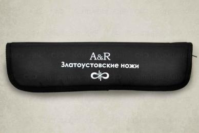 """Нож """"Бурятский средний"""" 95Х18 (береста) АиР (Златоуст), кейс"""