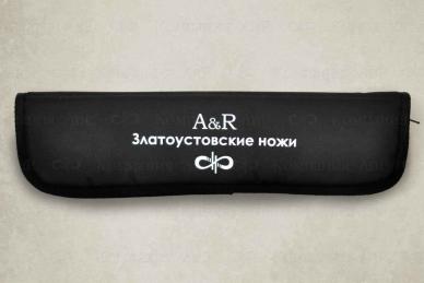 """Нож """"Добрый"""" 95Х18 (наборная кожа) АиР (Златоуст), кейс"""