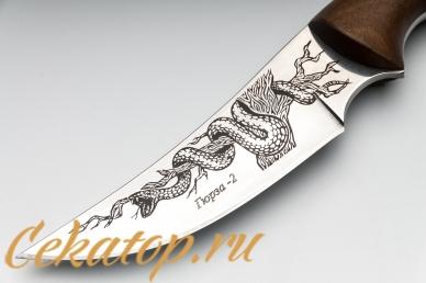 "Нож ""Гюрза-2"" (клинок с рисунком) Кизляр, клинок"