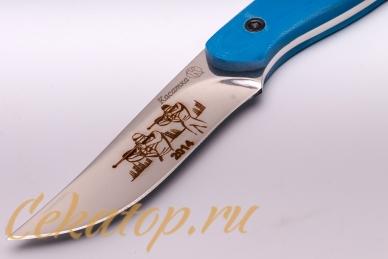 Нож «Касатка 2014 Биатлон» (синий) Кизляр