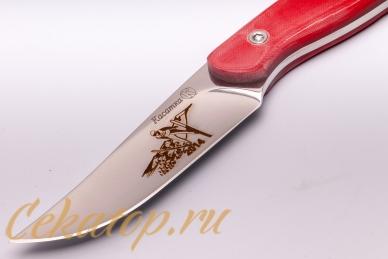 Нож «Касатка 2014 Прыжки на лыжах» (красный), Россия