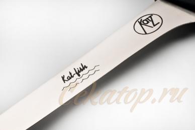 Филейный нож Kat-Fish 66 Katz