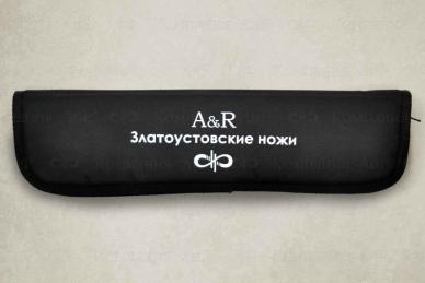 "Нож ""Кузюк"" 95Х18 (орех) АиР (Златоуст), текстильный кейс"