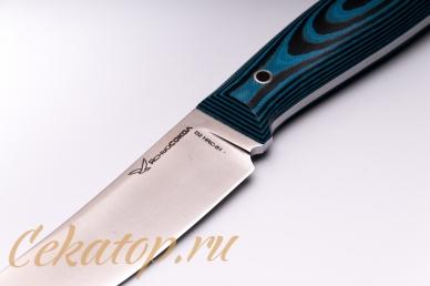 """Нож """"Лесник"""" (сталь D2, черно-синий G-10) Ясный Сокол, логотип"""