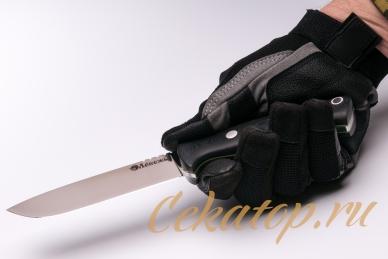 Нож «Отважный 1917» (сталь N690) Лебежь, хват снизу