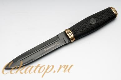 """Нож """"Пограничник-2"""" (черный клинок) Кизляр, Россия"""