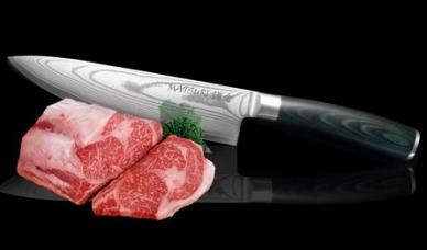 Нож поварской Шеф MKS-C200D Matsuri
