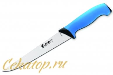 Нож разделочный 200 мм 1280 TR (blue) Jero