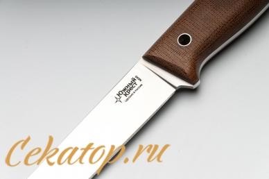 Нож Рыбацкий L (N690, микарта) Южный Крест, логотип