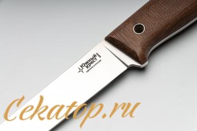 Нож Рыбацкий M (N690, микарта) Южный Крест, логотип