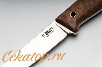 Нож Рыбацкий S (N690, микарта) Южный Крест, логотип