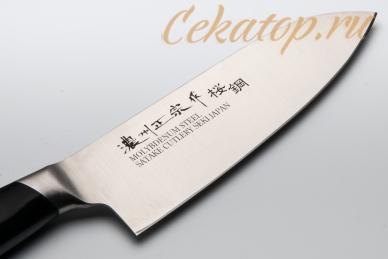 Нож Sakura Small Santoku 150 мм Satake, Япония