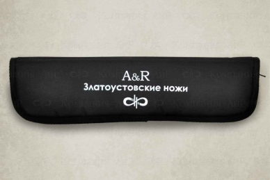 "Нож ""Шаман-2"" (наборная кожа) АиР (Златоуст), кейс"