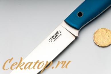 Нож Slender S (N690, синий G10) Южный Крест, логотип