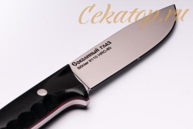 Нож «Соколиный Глаз» (сталь K110, черный G-10) Лебежь, клинок