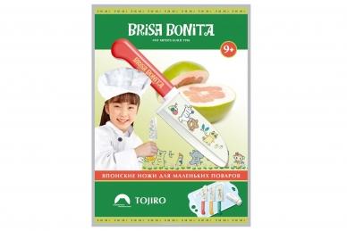 Отличный нож детский Brisa Bonita 115 мм (желтая рукоять), Tojiro