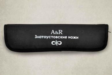 "Нож ""Толстяк"" 95Х18 (наборная береста) АиР (Златоуст), кейс"