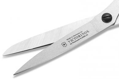Изогнутые универсальные ножницы (230 мм) Victorinox