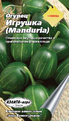 Огурец «Игрушка (Manduria)» семена