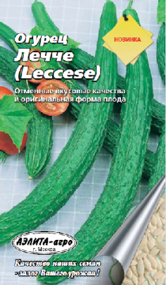 Огурец «Лечче (Leccese)» семена