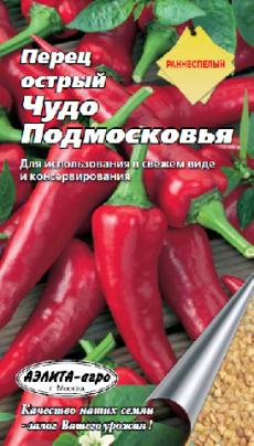 "Перец острый ""Чудо Подмосковья"", семена"