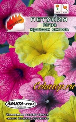 Семена смесь оттенков петуния Мираж Игра красок